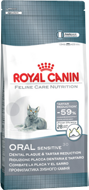 Royal Canin FCN Oral Care 30 Роял Канин Орал, 1,5 кг