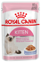Royal Canin FW KITTEN INSTINCTIVE (В ЖЕЛЕ) Роял Канин Киттен Инстинктив, пауч 85 г
