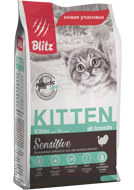 Blitz Sensitive Kitten Блиц для котят, 2кг