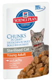 Hills Science Plan Feline Sterilised Cat Young Adult Salmon Хиллс для стерилизованных кошек с лососем, пауч 85 г