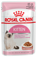 !Акция_Royal Canin FW KITTEN INSTINCTIVE (В СОУСЕ) Роял Канин Киттен Инстинктив, пауч 85 г